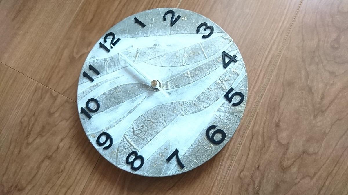 明日へ繋ぐ~時計~