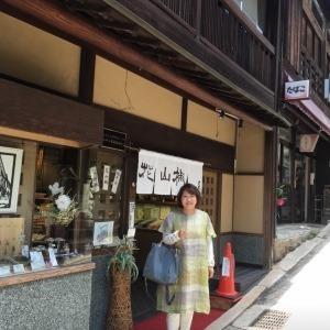 yasuehashimoto